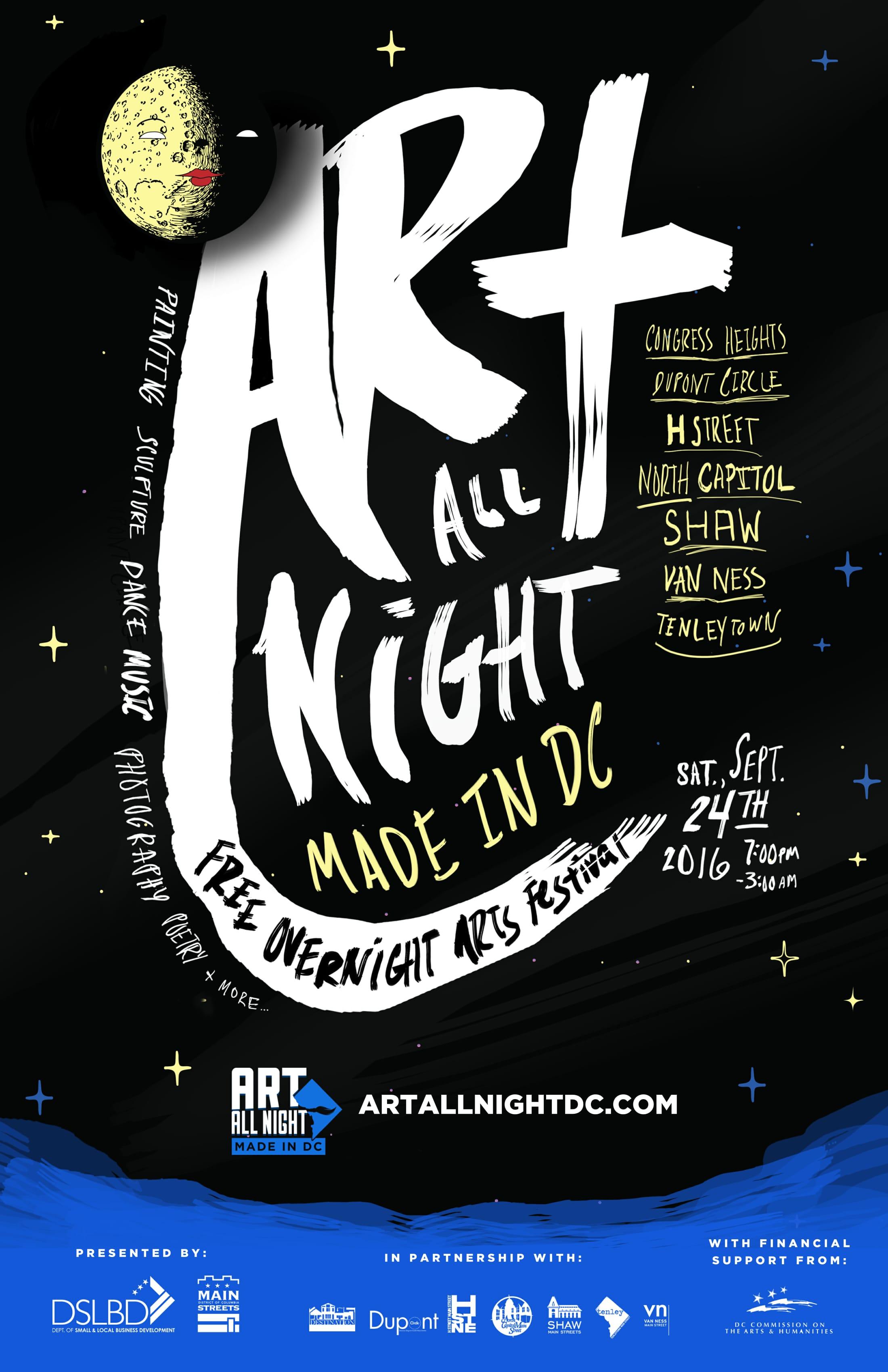 ArtAllNight_Poster_8.29-1